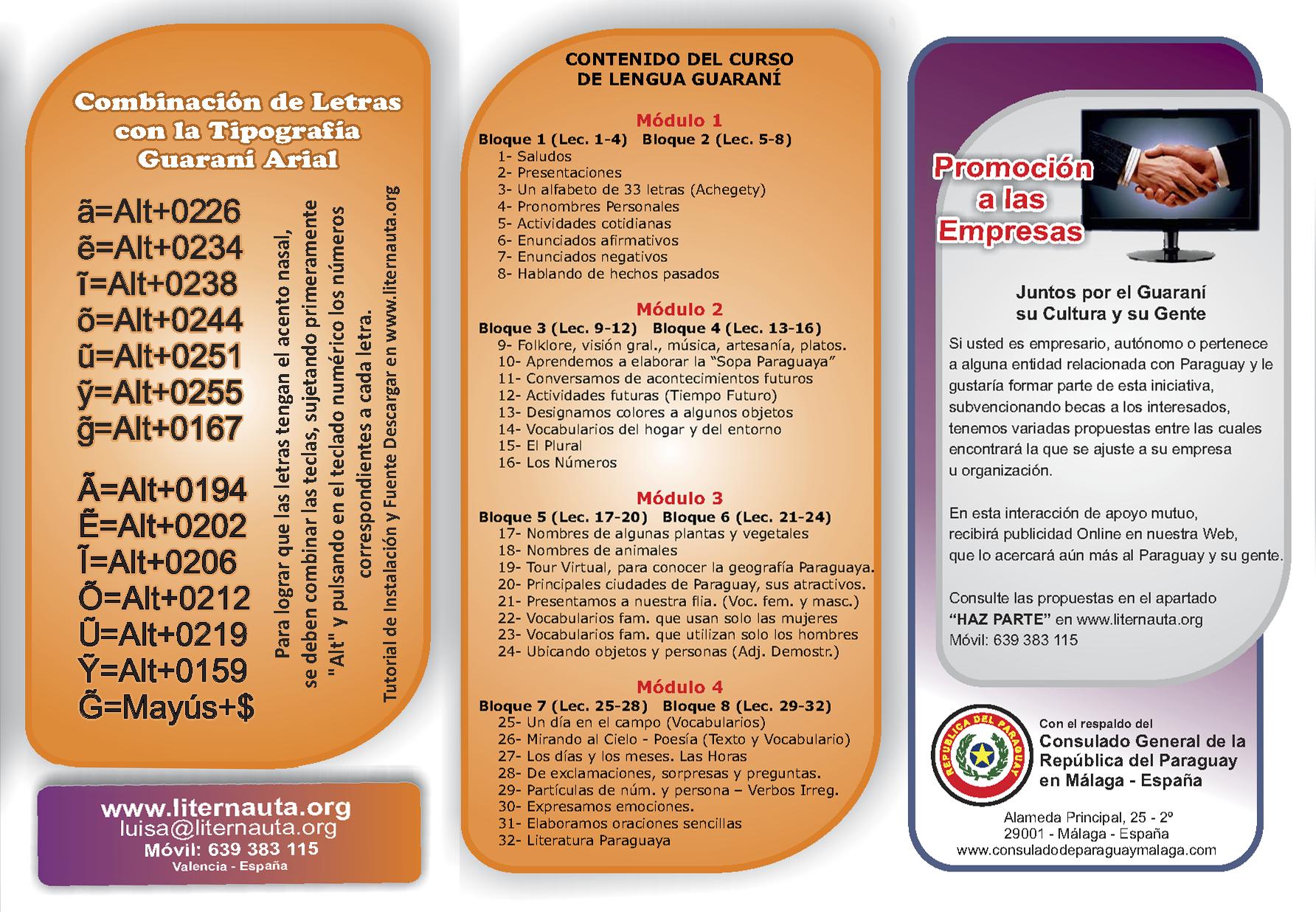 curso_guarani_liternauta2