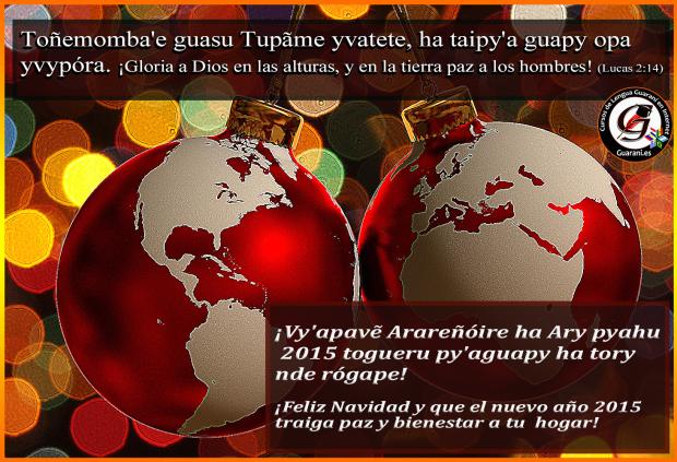 navidad-en-guarani