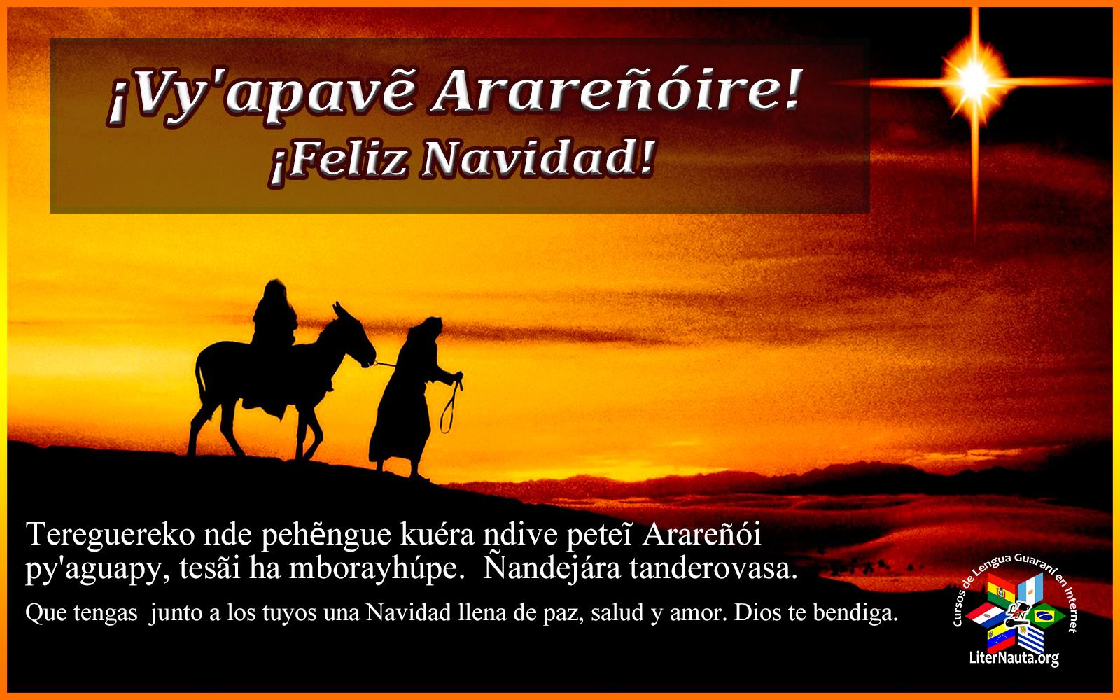 Navidad En Guaraní Postales Navideñas Plataforma E
