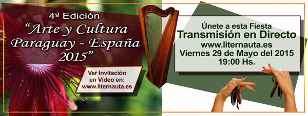 invitacion-cuarta-edicion-paraguay-espana-2015-600x227