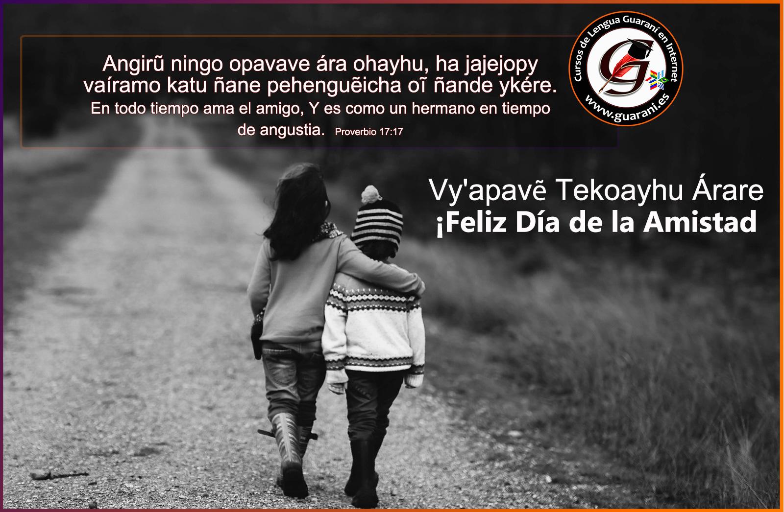 Postales Para Felicitar En Guarani A Tus Amigos Plataforma
