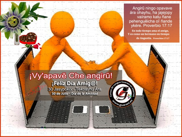 manos-ordenadores-Verdadera_Amistad