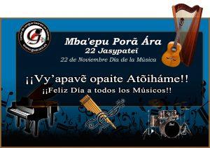 dia-musica-guarani-facebook-2015-Nov