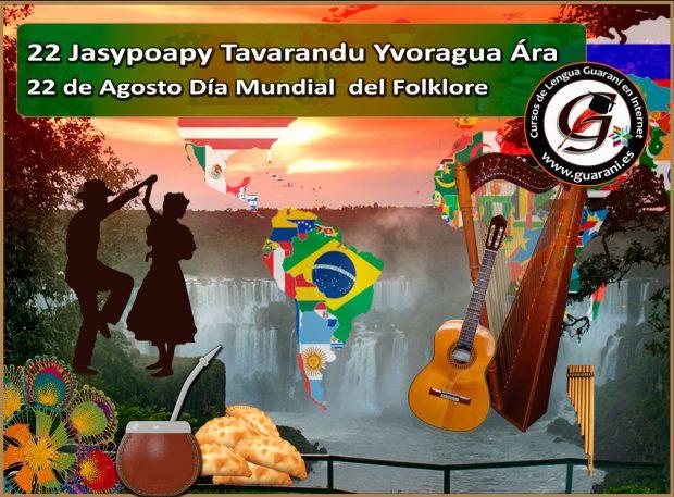 Día del Folklóre