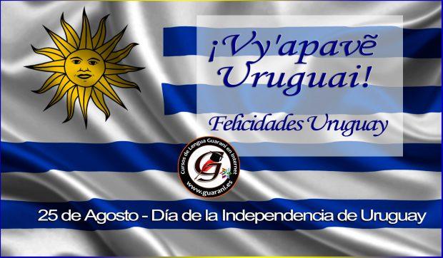 uruguai-reta-saso-ara