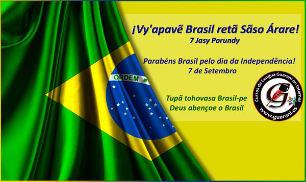dia-independencia-brasil--7-setembro-600