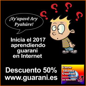 nuevo-ano-curso-guarani-online-promocion-300×300