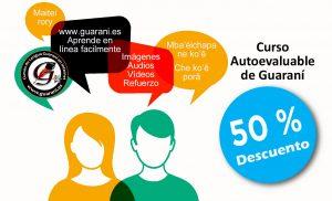 promocion clases guaraní