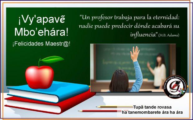 imagenes curso guarani es 110