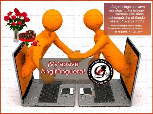 imagenes curso guarani es 125