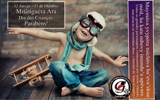 imagenes curso guarani es 147