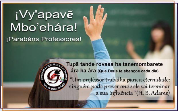 imagenes curso guarani es 212