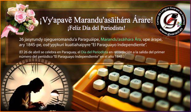 imagenes curso guarani es 384