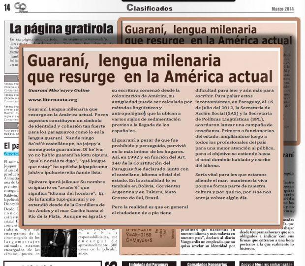 imagenes curso guarani es 441