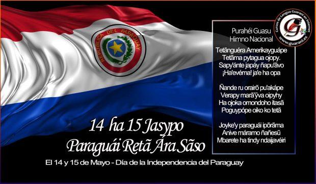 imagenes curso guarani es 446